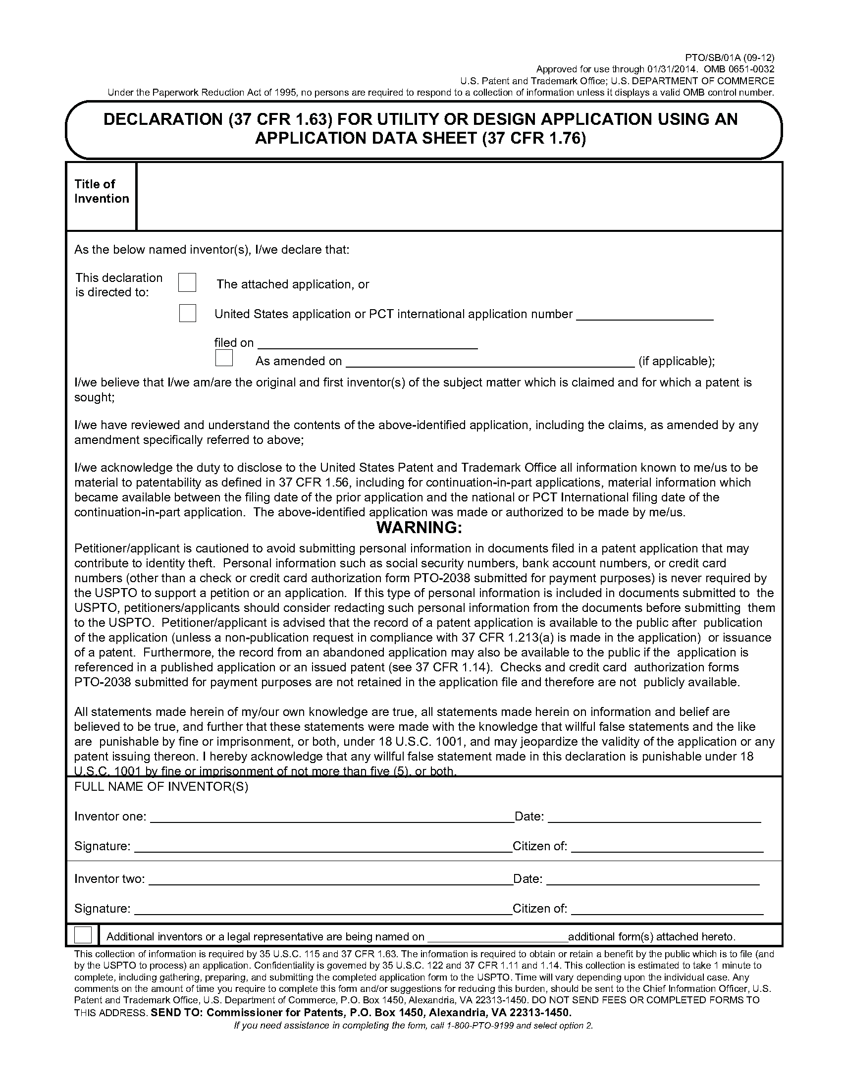 Patent application form tech corp legal llp advocates for Patent specification template